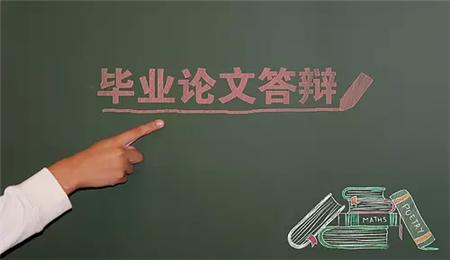 北京邮电大学EMBA,EMBA