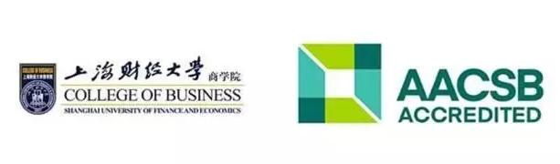 上海财经大学商学院通过AACSB国际认证