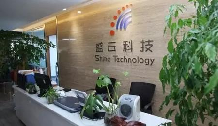 云南大学EMBA同学会走进盛云科技有限公司