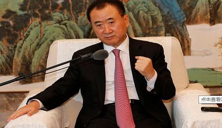 王健林:我们要将万达打造成类似沃尔玛