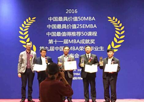 中国最具价值25EMBA公布