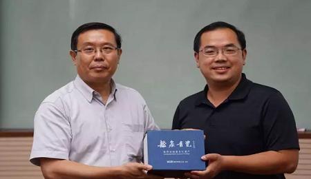 浙江大学EMBA2016新阶层班七月上课纪实