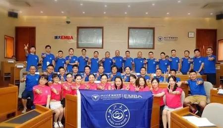 浙江大学EMBA《企业财务报表分析》课程学习