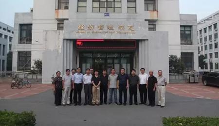 河北工业大学EMBA
