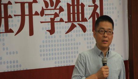 中国人民大学金融EMBA