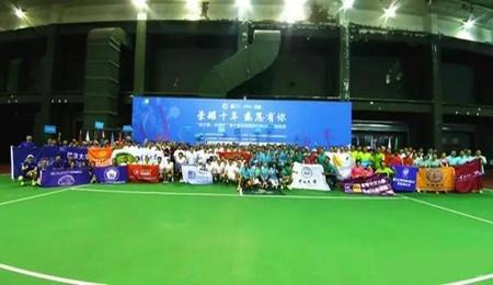 EMBA网球精英赛