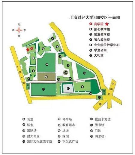 上海财经大学校区指示图