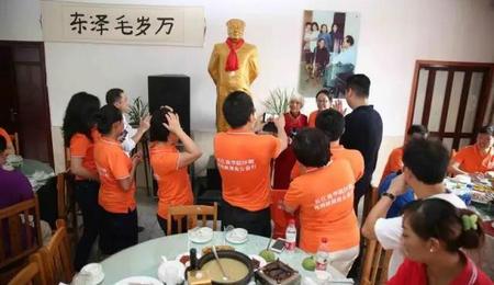 长江商学院EMBA28期5班湖南行