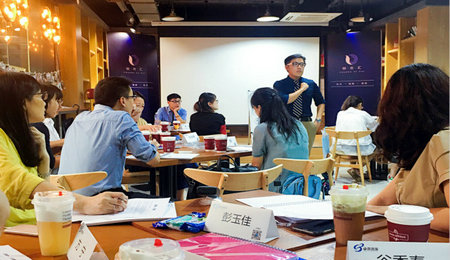 上海财经大学EMBA宜思读书会