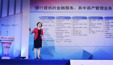 清华五道口金融EMBA2017级启航