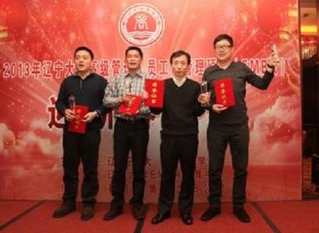 辽宁大学EMBA校友陆丽、雷毅代表学员接受牌匾