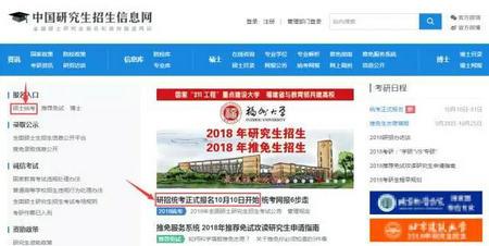湖南大学EMBA统考报名