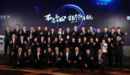 长江商学院EMBA