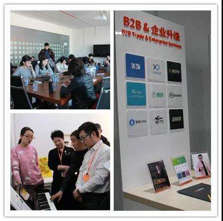 湖南大学EMBA北京游学