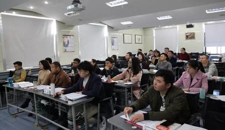 内蒙古大学EMBA