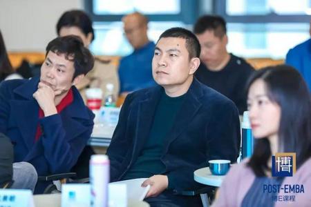 长江商学院博E课程