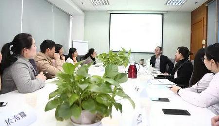 华东理工大学EMBA