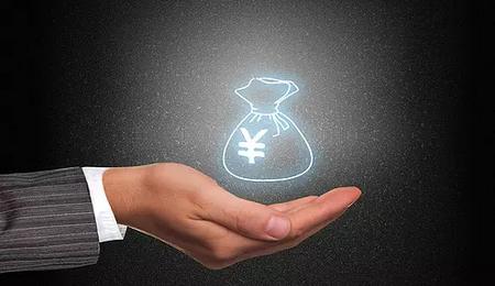 交大安泰EMBA创新创业新锐方向奖学金
