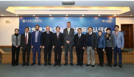 华东理工大学商学院接受AMBA再认证现场评估