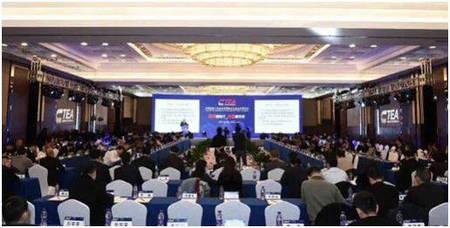 2017中国纺织企业家年会暨中纺企协九届五次理事会