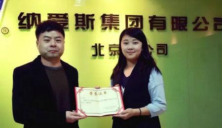 北京交通大学EMBA校友刘文剑