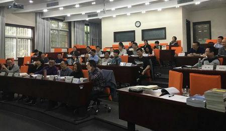 华东理工大学EMBA人文讲座