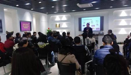武汉大学EMBA移动课堂