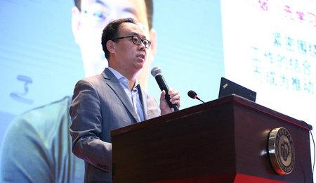 第三届中国行动学习论坛