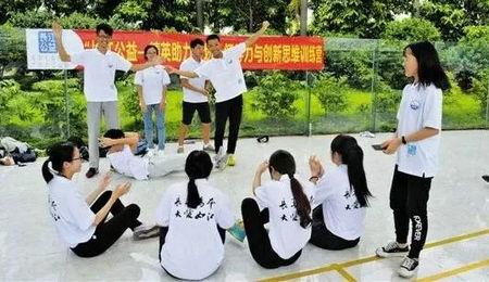长江商学院EMBA公益第一课