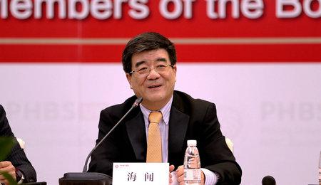 北京大学汇丰商学院英国校区校董会正式成立