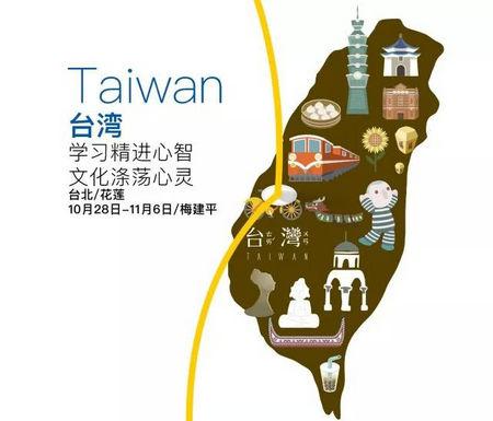 2018长江商学院明道全球课程