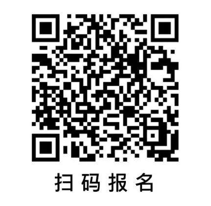 长江商学院明道全球课程报名