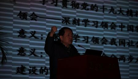 南京理工大学EMBA
