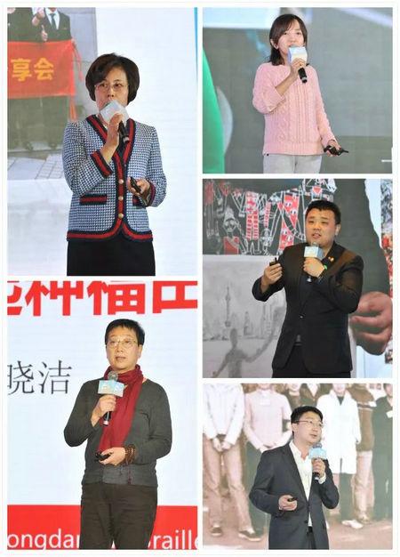长江商学院EMBA31期公益第一课