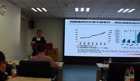 中国人民大学财政金融EMBA