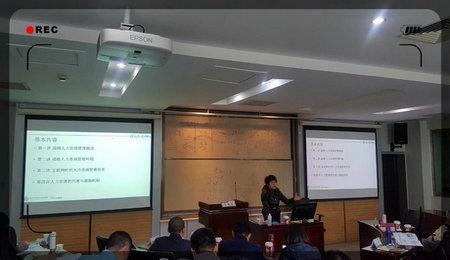 武汉大学EMBA课程小结