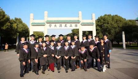 武汉大学EMBA2015级2班校园留影