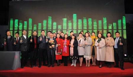 武汉大学EMBA2015级2班毕业典礼