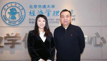 北京交通大学EMBA校友范金魁
