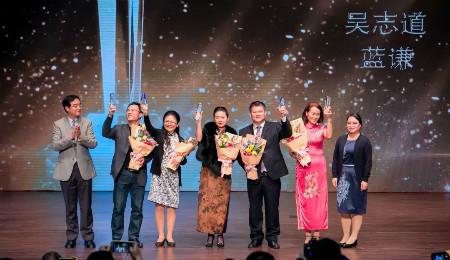 广西大学EMBA同学会2018年会暨新春音乐会
