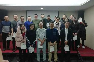 湖南大学EMBA足球俱乐部2018迎新年会