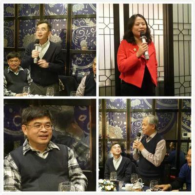 同济中山EMBA迎新送旧餐会