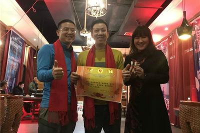 湖南大学EMBA爱尔羽毛球俱乐部2018迎新年会