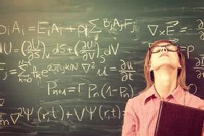 EMBA全国联考数学