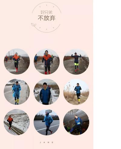 华东理工大学EMBA戈13太仓拉练