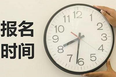 上海财经大学EMBA报名时间