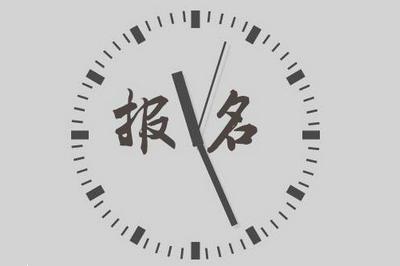南京理工大学EMBA报名