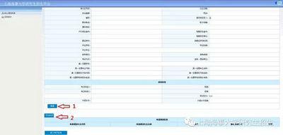 上海海事大学硕士研究生预调剂