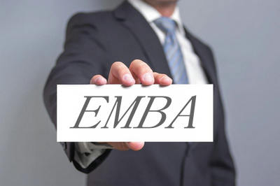 交大安泰EMBA报考条件