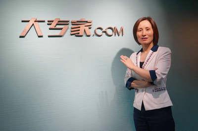 上海财经大学EMBA校友姚娟娟